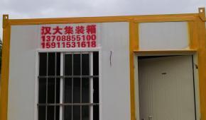 住人集装箱漏水的四大原因 处理好防水万无一失