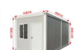 云南集装箱公司排名 昆明住人集装箱哪里有卖