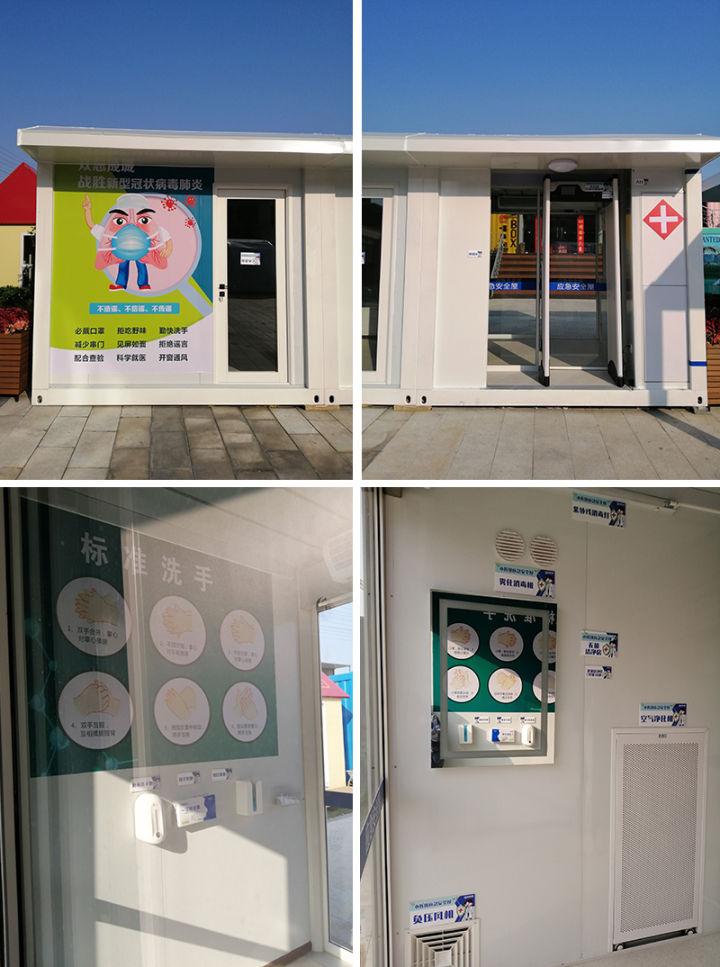 医院集装箱房 广泛应用于防疫隔离消毒体温检测通道